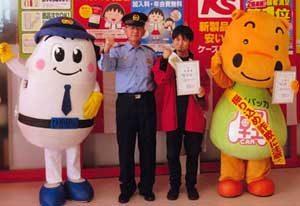 新潟県警が防犯機能付き電話機の普及大使を任命