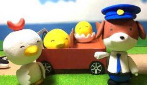 静岡県湖西署が手作りアニメーションで子供の交通安全呼び掛け