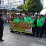 広島県警が広島駅前で地域安全運動の広報キャンペーン実施