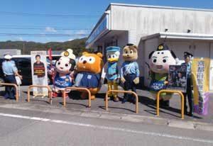 大阪・兵庫・京都の警察署合同で交通安全運動のキャンペーン