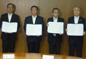 大阪府警が松原市・商工会議所とでサイバーセキュリティ対策の協定結ぶ