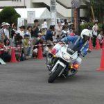 和歌山県警が参加・体験型の交通安全フェア開く