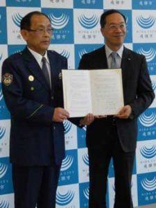 岐阜県飛騨署と飛騨市で防犯カメラの設置・運用協定結ぶ