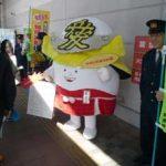 新潟県南魚沼署が大型ショッピングセンターで特殊詐欺被害防止を呼び掛け