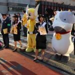 神奈川県警が証券業協会と「サギ撲滅キャンペーン」