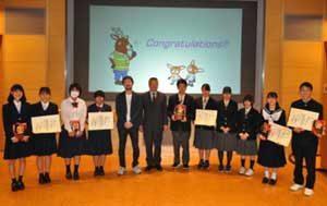 広島県警で高校生による詐欺被害防止CMコンテスト