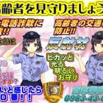宮崎県警,西都署