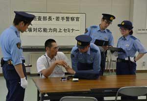 長野県警で若手中心の実戦的総合訓練セミナー実施