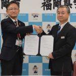 違法民泊の徹底排除へ福岡県警が自治体と協定結ぶ