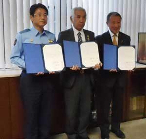 子供の安全確保へ福岡県豊前署が地元ライオンズクラブ等と協力