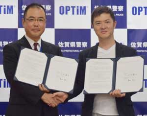 佐賀県警がコンピュータ・ソフト会社と包括的連携協定結ぶ