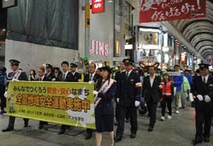 広島県警で「減らそう犯罪・全国地域安全運動」街頭パレード