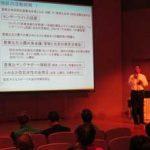 愛知県警が防犯ボランティア活性化フォーラムを開催