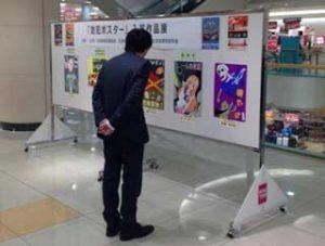 広島県警が大型商業施設で防犯ポスターの入賞作展示