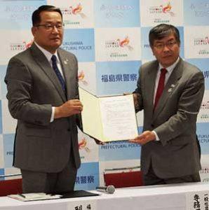訪日外国人の安全安心確保へ福島県警が東北観光推進機構と協定結ぶ