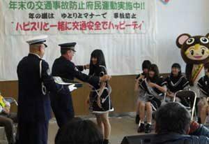 京都府福知山署がご当地アイドルを交通マナーひろめ隊に任命