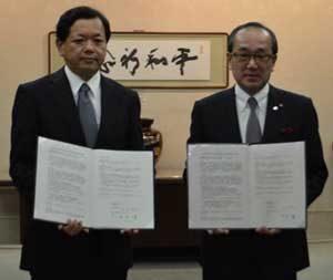 広島県警と広島市で認知症高齢者等の支援協定結ぶ