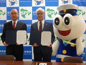 佐賀県警が自動車販売協会連合会と安全運転サポート車の普及協定結ぶ