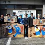 京都府川端署が安全・安心願った手づくり絵馬を掲示