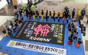 新潟県江南署がセキスイハイムから防犯カレンダー寄贈受ける