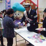 愛知県江南署で元ドラゴンズ・井上一樹さんが一日警察署長に