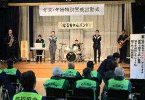 宮城県鳴子署で詐欺防止のオリジナルソングを披露