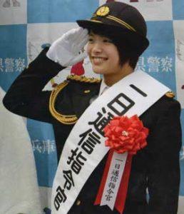 兵庫県警が柔道女子・阿部詩選手を一日通信指令官に委嘱