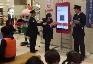 岐阜県岐阜北署が大型複合商業施設で適正110番の広報活動