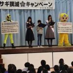 神奈川県警が乃木坂46メンバーと「サギ撲滅キャンペーン」