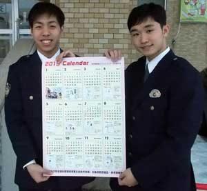 北海道余市署で適正110番・事故防止呼び掛けるポスターカレンダー作成