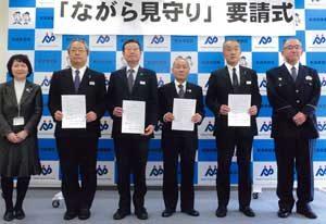 新潟県警がながら見守り活動を県内4団体に要請