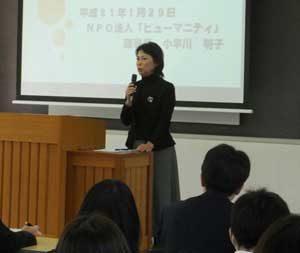 岡山県警でストーカー加害者対応の講演会