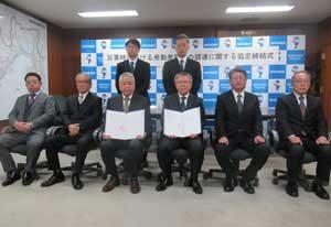静岡県警が日本建設機械レンタル協会と災害時の発電機調達協定結ぶ