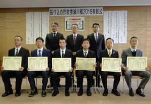 神奈川県警が「振り込め詐欺防止川柳2018」入選作品を表彰