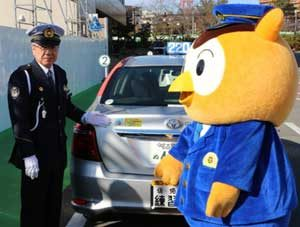 安全な横断歩道目指して愛知県昭和署が広報用マグネットシート作成