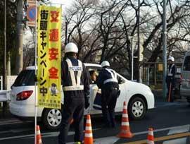 埼玉県警が事故多発時間帯の「暁検問」を実施
