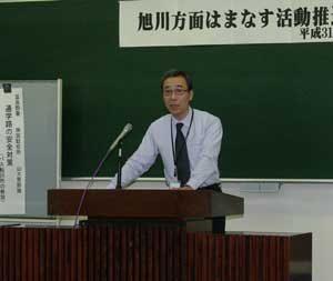 北海道警旭川方面本部で地域住民の問題解決活動推進会議開く