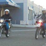 和歌山県警がオフロード二輪車を緊急自動車に指定