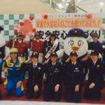 埼玉県浦和西署の女性職員がバレンタインデーに啓発キャンペーン