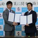 兵庫県警で教育関係者と「県警少年健全育成研究会」を開く