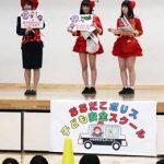 神奈川県警がアイドルグループと「子ども安全スクール」