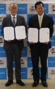 福岡県警が建設関連業界団体と暴排協定結ぶ