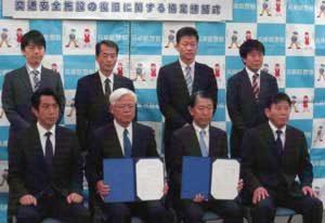 兵庫県警がヤンマーエネルギーシステムと発電電動機の無償貸与協定を締結