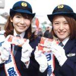 愛知県刈谷署で交通安全・詐欺被害防止のバレンタインキャンペーン