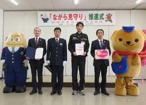 富山県警が県内全郵便局と「ながら見守り」開始