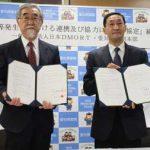 愛知県警と日本DMORTが事件発生時の連携協定結ぶ