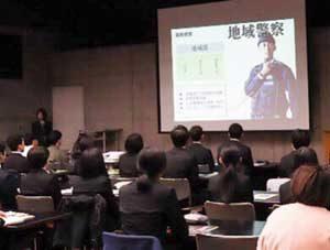岡山県警で被害者支援大学生ボランティアの連絡会議開く