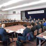 神奈川県警で危険なバス停留所の対策検討会開く