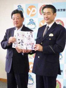 山口県警がカラオケスタジオ防犯協議会からネットモラル啓発マンガの贈呈受ける