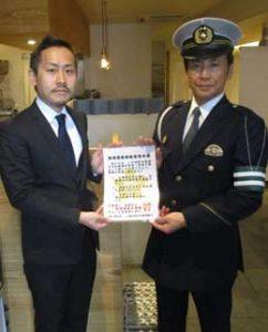奈良県橿原署が商店街振興組合と飲酒運転根絶の協定締結
